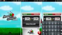 App ajuda a optar por álcool ou gasolina