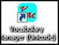 Baixar Vocabulary Manager (Gramática e ortografia)