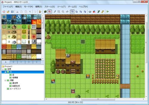 Baixar a última versão do RPG Maker VX grátis em Português