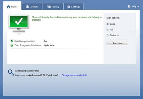 Baixar a última versão do Microsoft Security Essentials 32